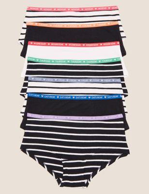 7pk Cotton with Stretch Monochrome Shorts (6-16 Yrs)