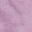 Kids' Cotton Plain Sun Hat (1-13 Yrs) - lilac