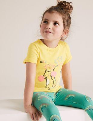 Pure Cotton Squirrel T-Shirt (2-7 Yrs)