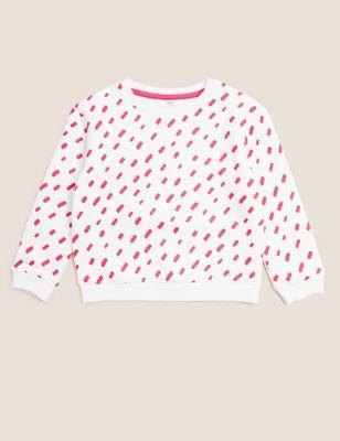 Cotton Patterned Sweatshirt (2-7 Yrs)
