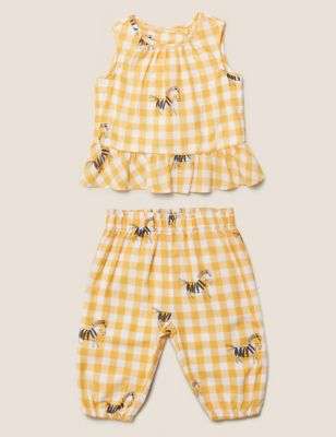 2pc Pure Cotton Zebra Outfit (0-3 Yrs)