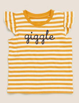 Pure Cotton Giggle Slogan Top (0-3 Yrs)