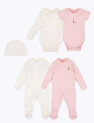 5 Pack Organic Cotton Baby Set (6½lbs-12 Mths)