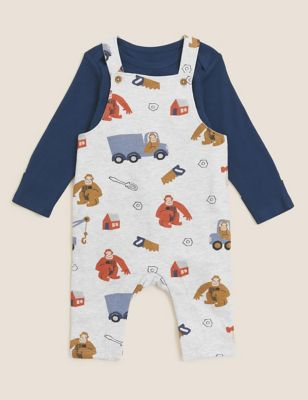 2pc Pure Cotton Monkey Outfit (0-3 Yrs)
