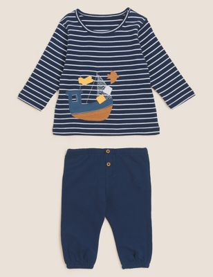 2pc Cotton Striped Outfit (0-3 Yrs)