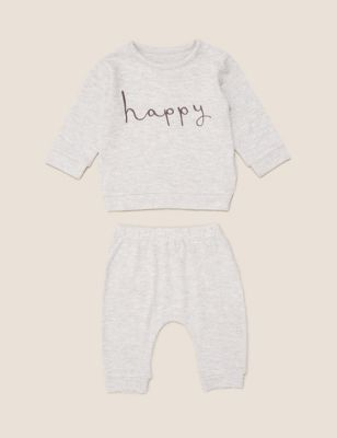 2 Piece Super Soft Happy Outfit (0-3 Yrs)