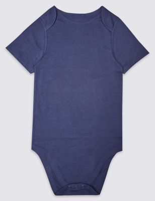 Adaptive Pure Cotton Bodysuit (3-16 Yrs)