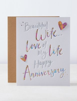Wife Contemporary Text Based Wedding Anniversary Card