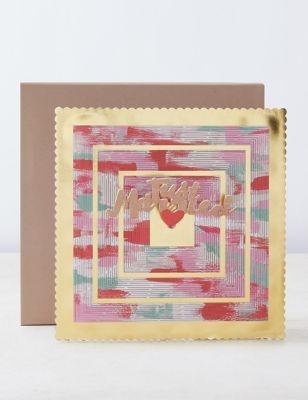3D Concertina Design Wedding Congratulations Card