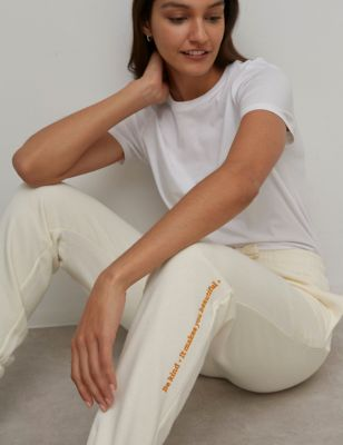 Cotton It Makes You Beautiful Joggers