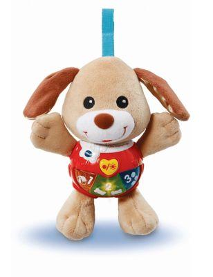 Singing Puppy Toy (3-18 Mths)