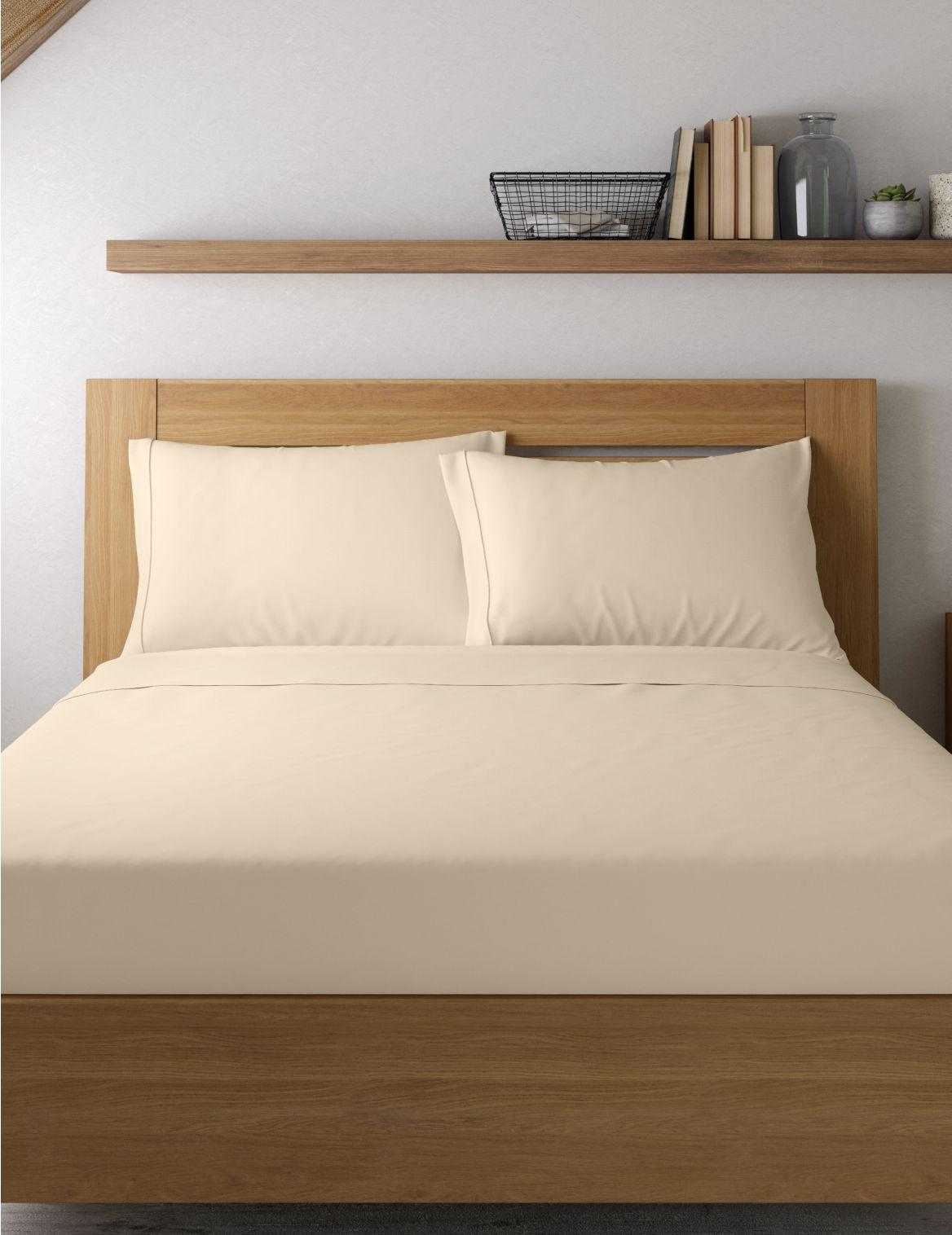 Egyptian Cotton 230 Thread Count Standard Pillowcase Cream