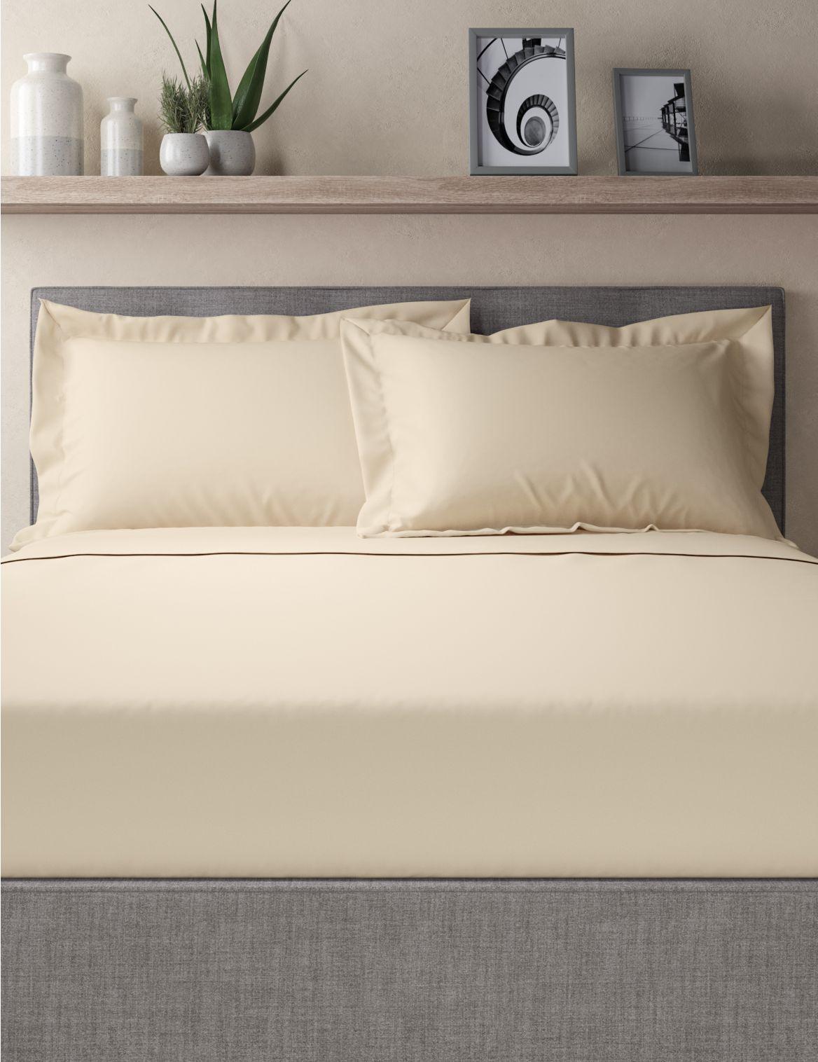 Egyptian Cotton 400 Thread Count Percale Oxford Pillowcase Cream